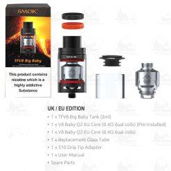 Smok TFV8 Big Baby Vape Tank 8